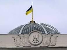 Обращение к Верховной Раде Украины от Комитета защиты Стомахина