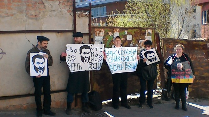 Акция 17 апреля в Киеве